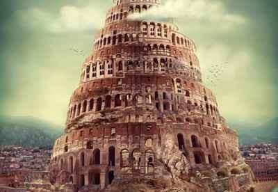 Tour de Babel et concertation publique